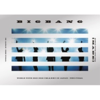 BIGBANG BANG BANG BANG (BIGBANG WORLD TOUR 2015~2016 [MADE] IN JAPAN : THE FINAL)