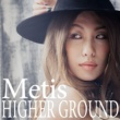 Metis HIGHER GROUND