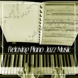 Piano Night Music Paradise Relaxing Piano Jazz Music ‐ Best Relaxing Piano Jazz, Easy Listening, Soft Music, Calm Background Jazz