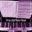 Good Party Music Collection Peaceful Piano Music ‐ Relaxing Jazz Music, Piano Bar, Restaurant Cafe, Jazz for Everyone