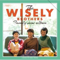 The Wisely Brothers サンショウウオの海