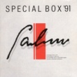 Falcom Sound Team jdk ファルコム・スペシャルBOX'91