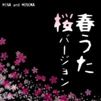 HINA and HONOKA SAKURA (メロディー) [NTT『DENPO115』NTT東日本エリアCMソング]