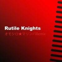 Rutile Knights ニンジャバトル ver. (メロディー)