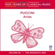 Antoinette Halloran/Rosario La Spina/クイーンズランド交響楽団/Stephen Mould Puccini: Arias [1000 Years of Classical Music, Vol. 60]