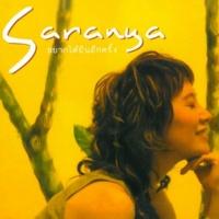 Saranya Songsermsawad Yu Phuea Rak Thoe