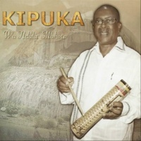 Kipuka Mbote