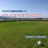 TRANS FARMER WE ARE THE VICTORY