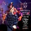 """坂本 真綾 LIVE TOUR 2015-2016""""FOLLOW ME UP""""FINAL at 中野サンプラザ"""