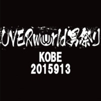 UVERworld UVERworld KING'S PARADE at Kobe World Hall