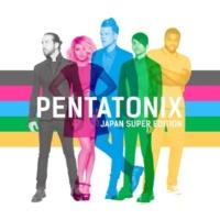 Pentatonix ペンタトニックス (最強盤)