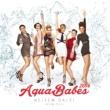 AquaBabes Nejsem dal?i (Remixes)