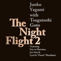 八神 純子 I'm A Woman (Live-The Night Flight2)