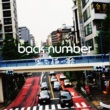 back number 黒い猫の歌