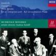 アンドラーシュ・シフ Janácek: Concertino; On An Overgrown Path; Violin Sonata