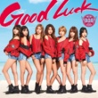AOA Good Luck