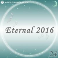 オルゴール Eternal 2016 24