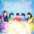 チームしゃちほこ ULTRA 超 MIRACLE SUPER VERY POWER BALL