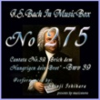 石原眞治 カンタータ第39番 飢えたる者に汝のパンを分ち与えよ BWV 39