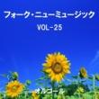 オルゴールサウンド J-POP フォーク・ニューミュージック オルゴール大全集 VOL-25