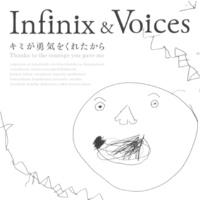 Infinix & Voices ハピネス