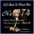 石原眞治 カンタータ第38番 深き悩みの淵より、われ汝に呼ばわる BWV 38