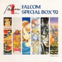 Falcom Sound Team jdk ファルコム・スペシャルBOX'92