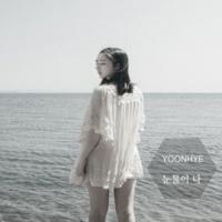 Yoonhye Tear
