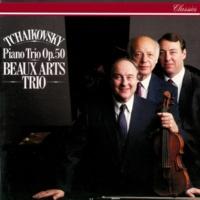 Beaux Arts Trio Tchaikovsky: Piano Trio