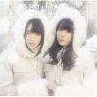 petit milady THE SONG IS...