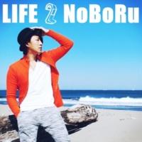 NoBoRu LIFE 2
