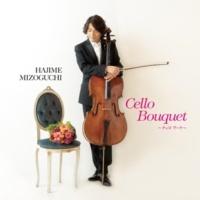 溝口肇 Cello Bouquet