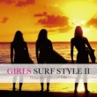 HIPRO DJ GIRLS SURF STYLE II ~Hawaiian Resort Mix~