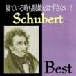 アルフレッド・ブレンデル(ピアノ) 即興曲集 作品90 D.899/第4番 変イ長調
