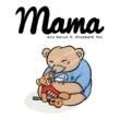 Aziz Harun Mama (feat. Elizabeth Tan)