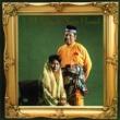 Yusni Hamid Dayang Senandung