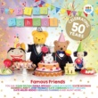 ヴァリアス・アーティスト Famous Friends: Celebrating 50 Years Of Play School