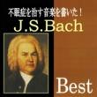 クリスティアーヌ・ジャコッテ(ハープシコード) 平均率クラヴィア曲集 24の前奏曲とフーガ/前奏曲