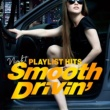 Various Artists PLAYLIST HITS ~Night Smooth Drivin'~