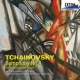 アレクサンドル・ラザレフ/日本フィルハーモニー交響楽団 チャイコフスキー: 交響曲第 4番、戴冠式祝典行進曲