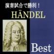 ヨハン・ランドー(指揮) ロンドン・ミュージカル・アーツ ヘンデルのラルゴ