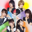 i☆Ris Re:Call