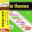 101ストリングス・オーケストラ ゴッドファーザー/映画主題曲集/101ストリングス・オーケストラ
