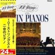 101ストリングス・オーケストラ 101ストリングスと2台のピアノ<マルセル・ルノー、ハンス・アルバー(ピアノ)>