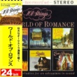 101ストリングス・オーケストラ ワールド・オブ・ロマンス/101ストリングス・オーケストラ