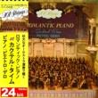 101ストリングス・オーケストラ ロマンティック・ピアノ・アット・カクテル・タイム/101ストリングス・オーケストラ<ピエトロ・デロ(ピアノ)>