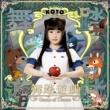 KOTO 舞踏遊戯(Type-C)