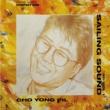 チョー・ヨンピル Sailng Sound [90-Vol.1]