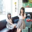SKE48 金の愛、銀の愛(Type-D)