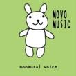 monaural voice